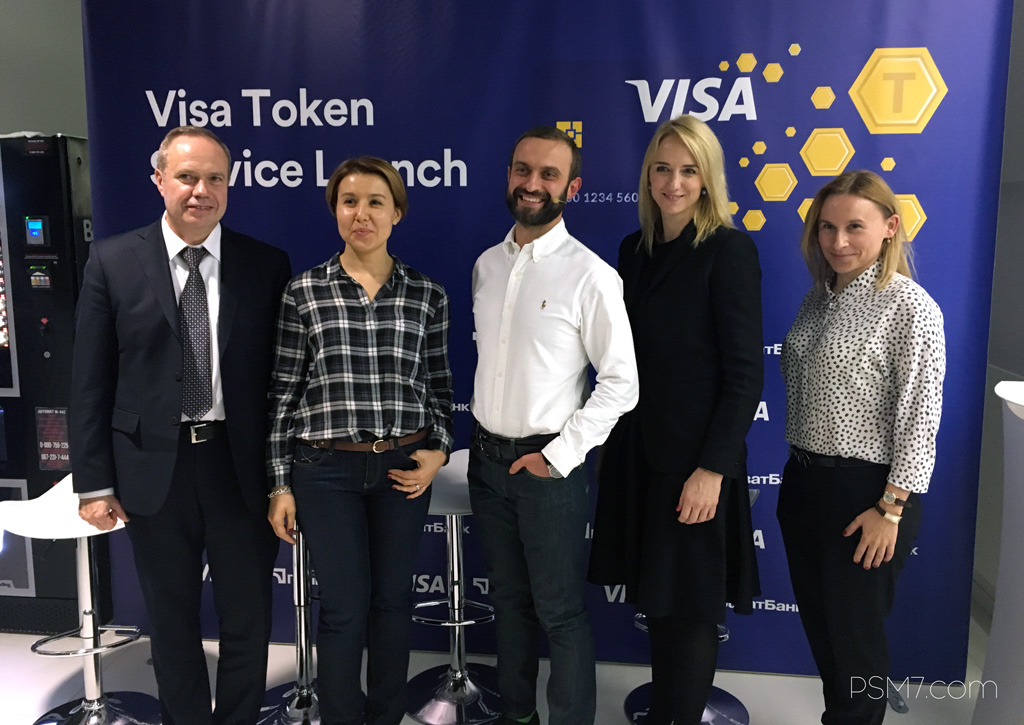 visa-people