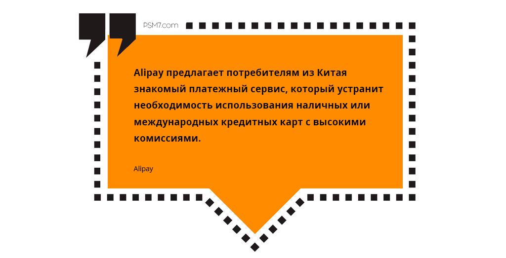 alipay-q