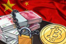 Китай еще больше усилит контроль за биткоином