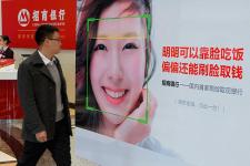 Лицо как пароль: в Китае банкоматы будут работать по-новому