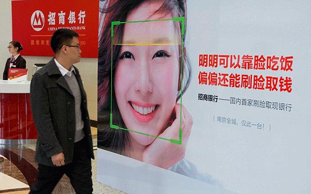 Банкоматы с технологией распознавания лиц
