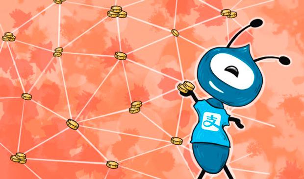 Глобальные планы Ant Financial: 2 млрд клиентов и технология блокчейн
