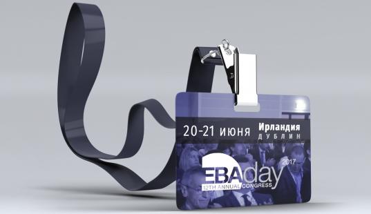 ebaday