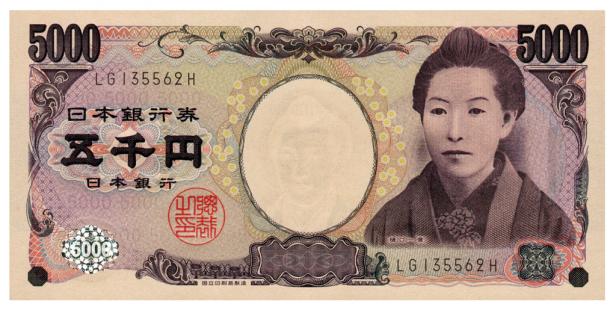 Как выглядит японская иена