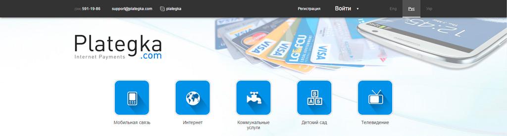 plategka.com