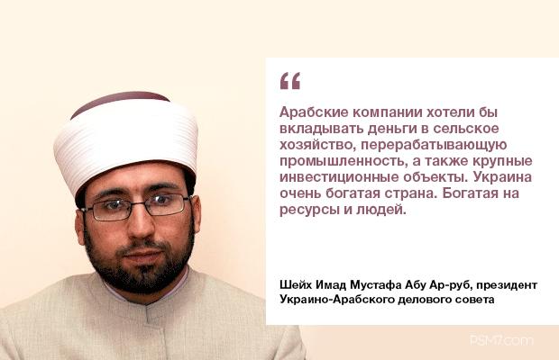 sheikh-emad-abu-alrub2