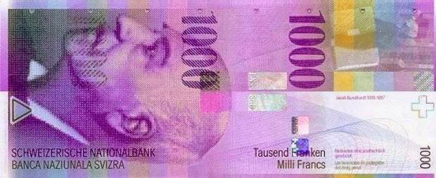 Как выглядит швейцарский франк