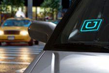Uber заплатит $20 млн штрафа за обман