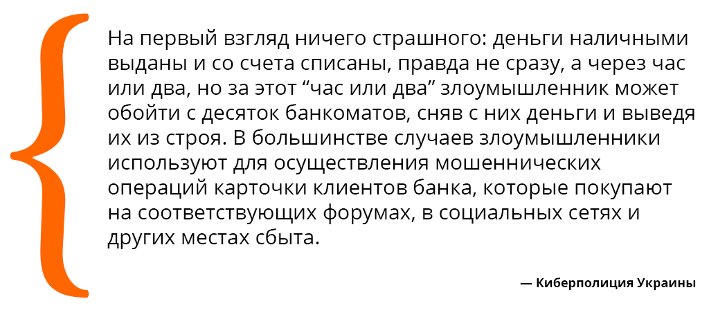 ukraine-postal-and-telecommunications