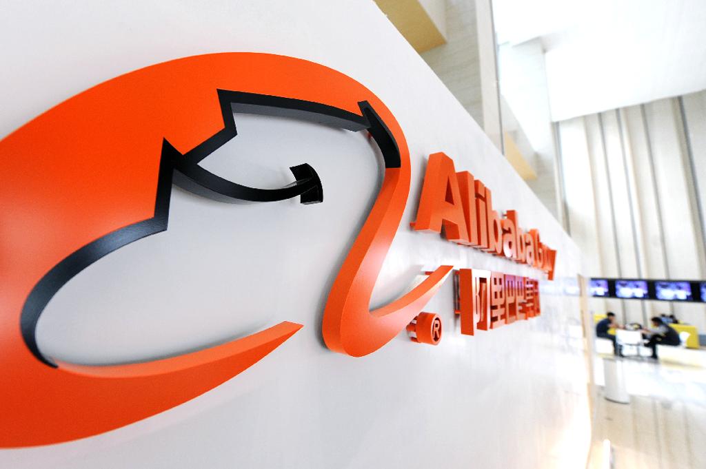Подразделение Alibaba приобретает американский сервис по переводу денег