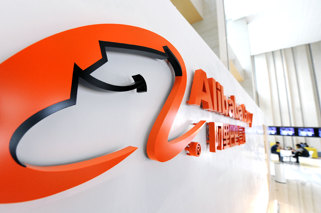 Alibaba покупает MoneyGram