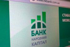 В очередь на ликвидацию: еще один банк признан неплатежеспособным