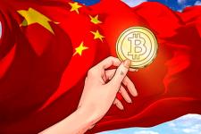 Китайские биржи ввели комиссию за транзакции с биткоином