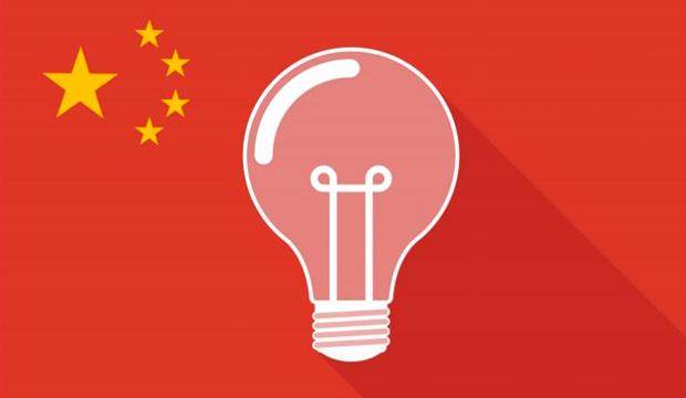 Финтех-фонд в Китае