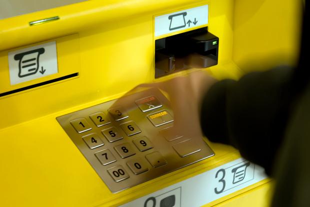 Банкоматное мошенничество в Украине