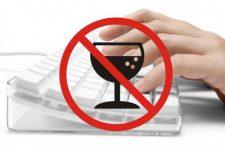 Первая безналичная страна ЕС запретит продавать алкоголь онлайн
