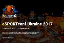 eSPORTconf Ukraine 2017: первая бизнес-конференция по вопросам киберспорта в Украине