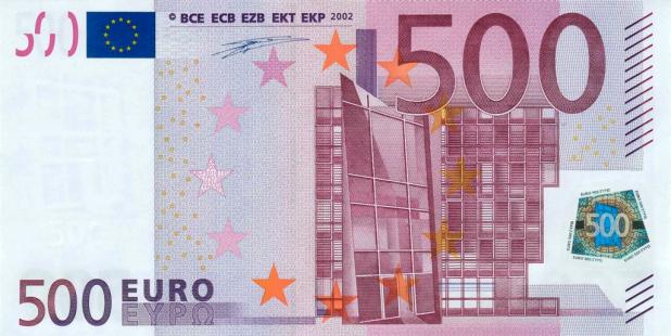Как выглядит евро