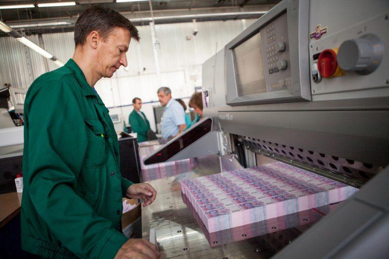grivna-2-768x512 Как изготавливают деньги в Украине: ТОП-5 интересных фактов с фото