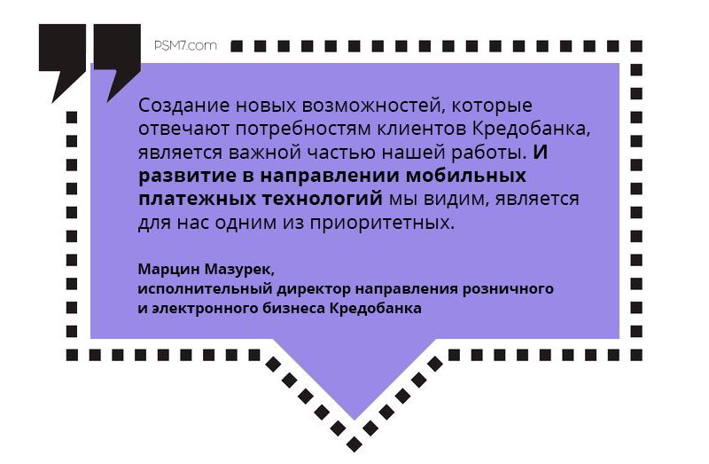 marcin_mazurek2