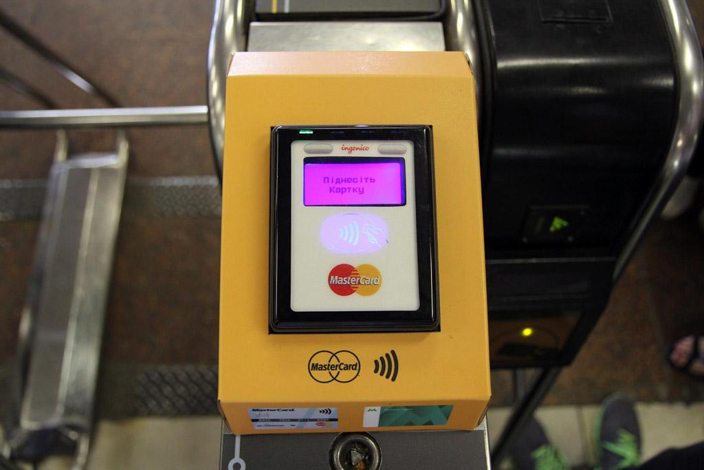 Проблемы с картами PayPass