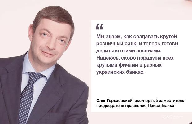oleg-gorokhovsky
