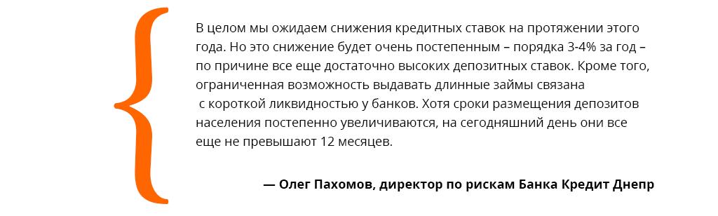 oleg-pakhomov