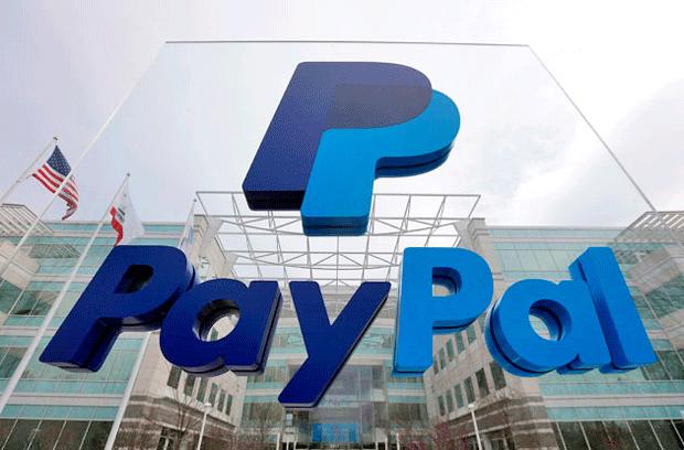 Прибыль PayPal
