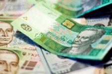 В Украине сократилась денежная база