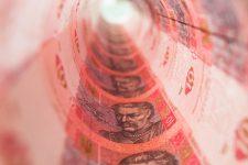 Гривна станет самой стабильной валютой мира в 2017 году — Bloomberg