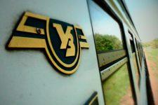 «Укрзализныця» установит терминалы по продаже билетов