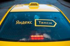 Конкурент Uber: еще в одном такси Киева можно платить смартфоном
