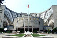 Центробанк Китая тестирует собственную криптовалюту для платежей