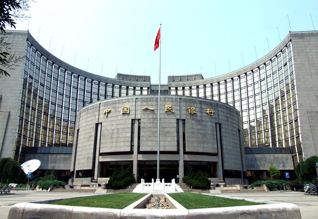 КНР создаёт свою криптовалюту