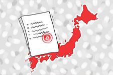 Биткоин признан официальным платежным средством в Японии