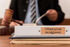 НБУ прав — украинские суды про банкротства в банковской системе
