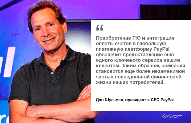ceo-paypal