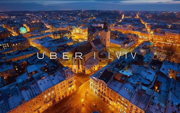 Uber во Львове