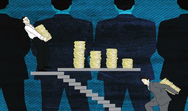 Докапитализация ПриватБанка