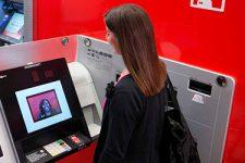 Американский банк открыл отделения без персонала