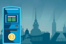 Разрешить нельзя запретить: в РФ установили первый Bitcoin-терминал