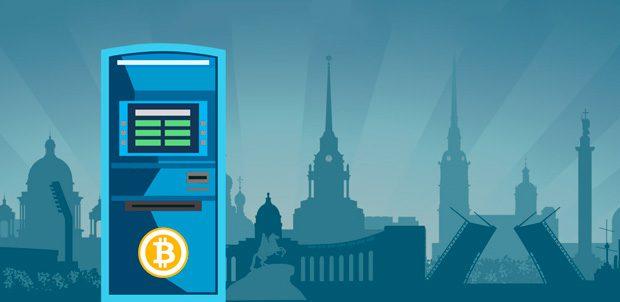 Bitcoin-терминал