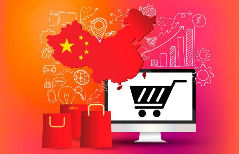 онлайн-продажи в Китае