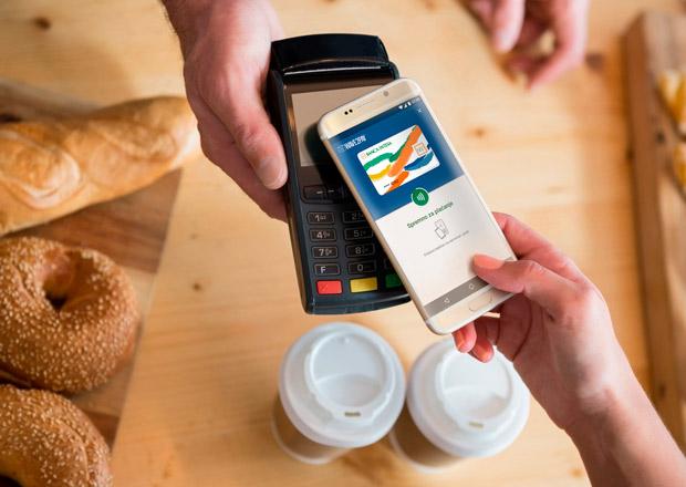 Лимит на бесконтактные платежи