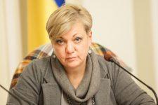 НБУ опровергает информацию об отставке Гонтаревой
