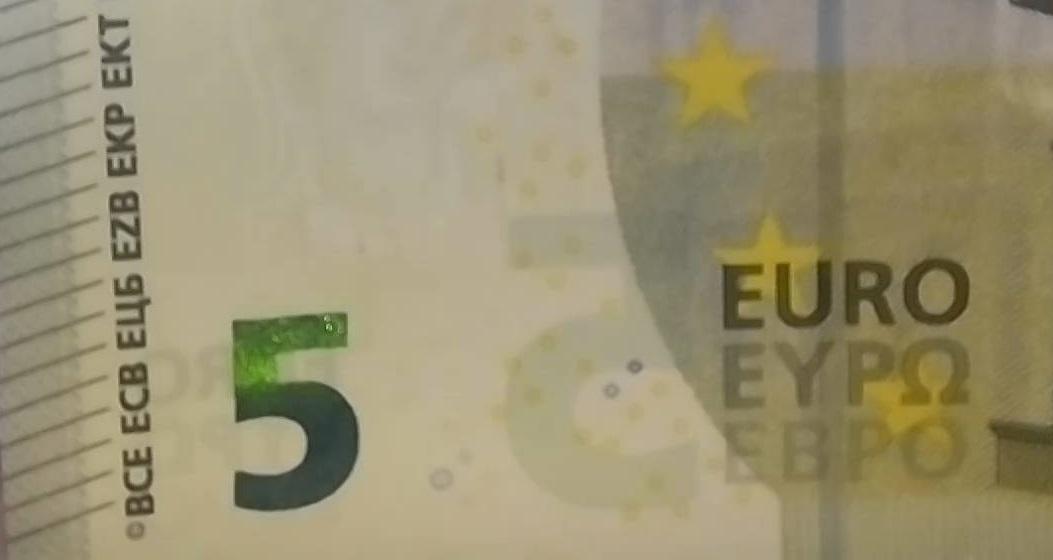 Как проверить подлинность евро