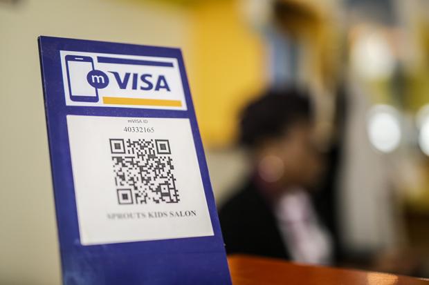 Visa платежи с помощью QR-кодов