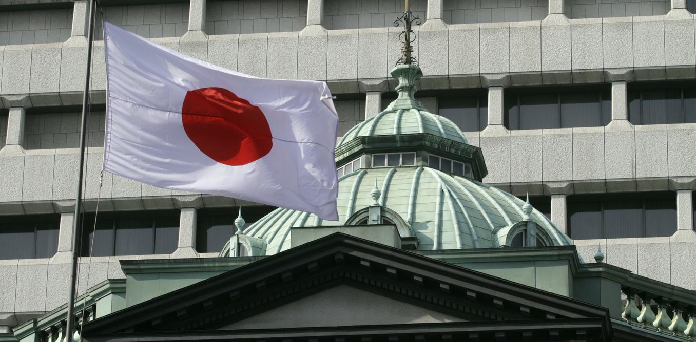 Технология блокчейн Центробанк Японии