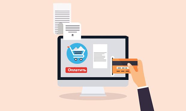 online-payment-cart