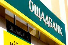Плохие кредиты: крупный банк проведет реструктуризацию